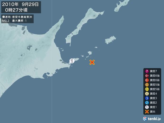 地震情報(2010年09月29日00時27分発生)