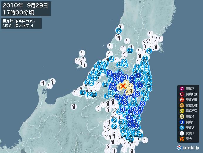地震情報(2010年09月29日17時00分発生)