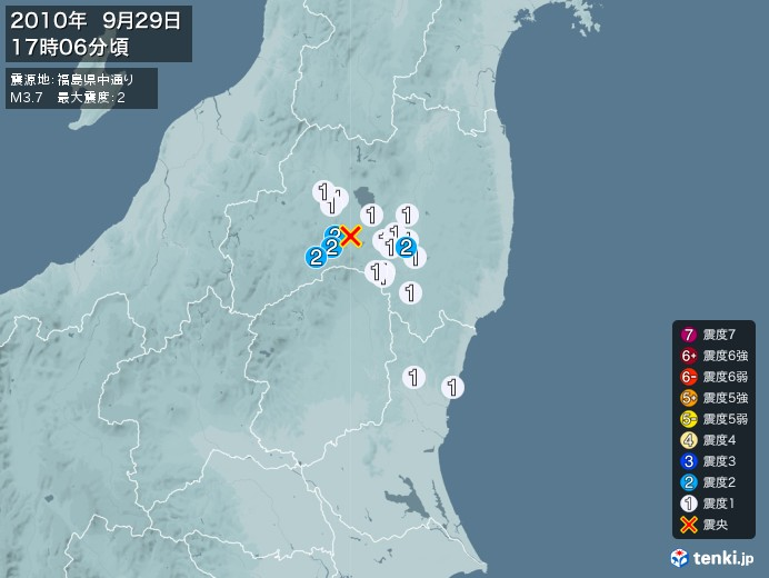 地震情報(2010年09月29日17時06分発生)