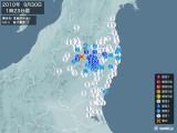 2010年09月30日01時23分頃発生した地震