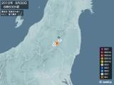 2010年09月30日06時53分頃発生した地震