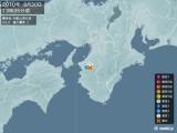 2010年09月30日13時35分頃発生した地震