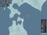 2010年09月30日14時24分頃発生した地震