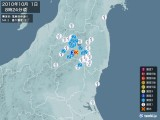 2010年10月01日08時24分頃発生した地震