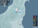 2010年10月01日18時52分頃発生した地震