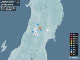 2010年10月01日20時28分頃発生した地震