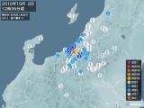 2010年10月02日12時35分頃発生した地震