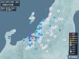2010年10月03日06時37分頃発生した地震