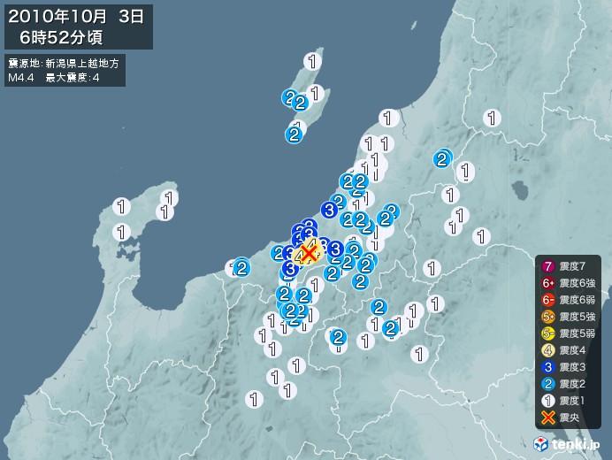 地震情報(2010年10月03日06時52分発生)