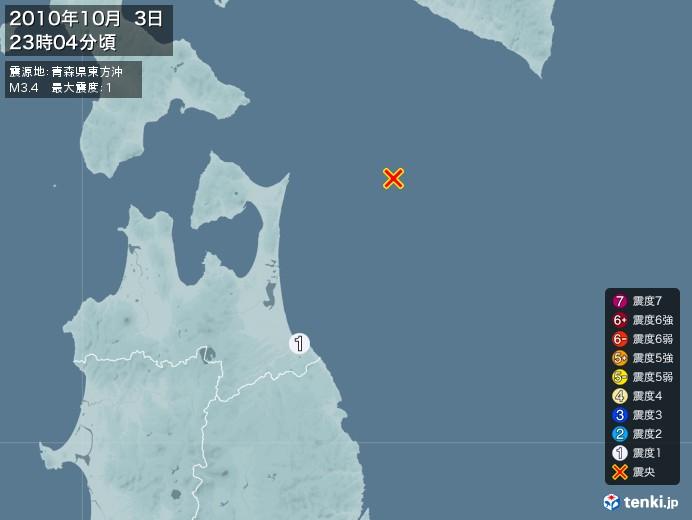 地震情報(2010年10月03日23時04分発生)