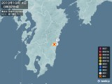 2010年10月04日00時32分頃発生した地震