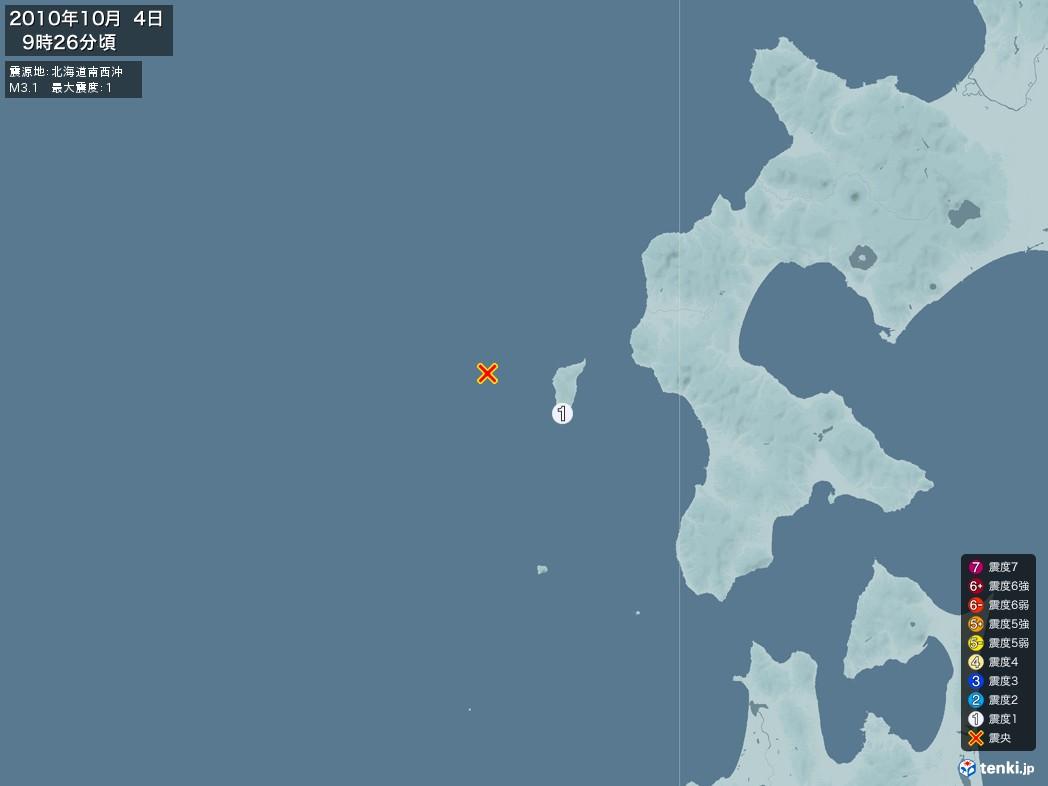 地震情報 2010年10月04日 09時26分頃発生 最大震度:1 震源地:北海道南西沖(拡大画像)