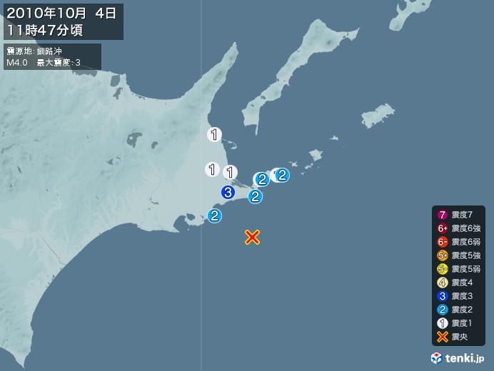 地震情報(2010年10月04日11時47分発生)