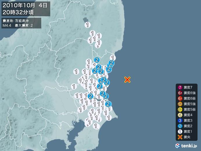 地震情報(2010年10月04日20時32分発生)