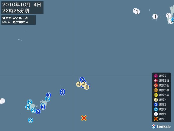 地震情報(2010年10月04日22時28分発生)
