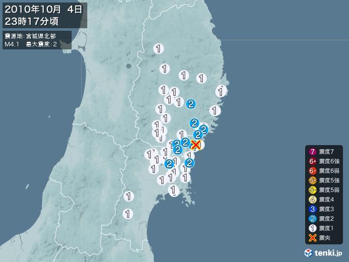 地震情報(2010年10月04日23時17分発生)