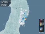 2010年10月04日23時17分頃発生した地震