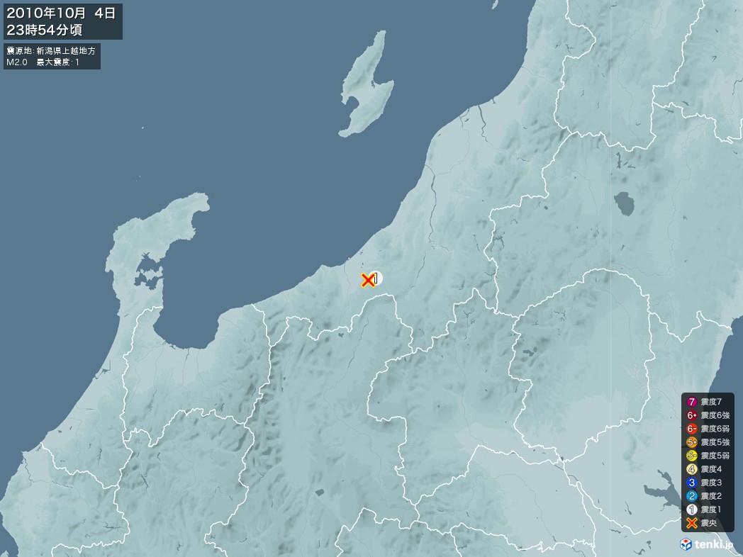 地震情報 2010年10月04日 23時54分頃発生 最大震度:1 震源地:新潟県上越地方(拡大画像)