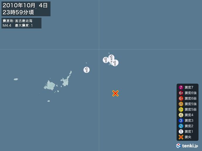 地震情報(2010年10月04日23時59分発生)