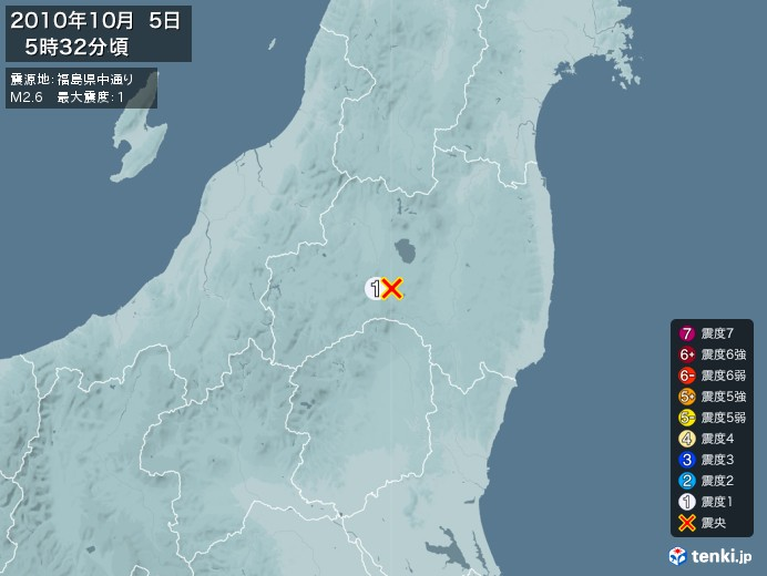 地震情報(2010年10月05日05時32分発生)