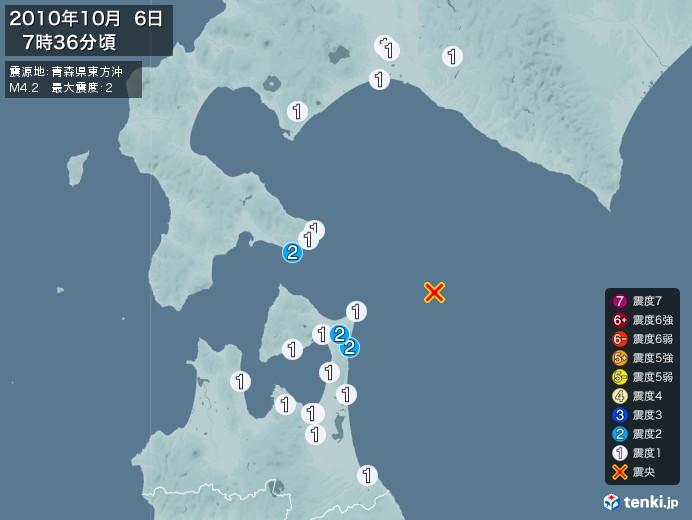 地震情報(2010年10月06日07時36分発生)