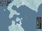 2010年10月06日07時36分頃発生した地震