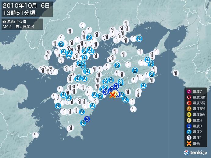 地震情報(2010年10月06日13時51分発生)