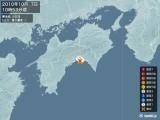 2010年10月07日10時53分頃発生した地震