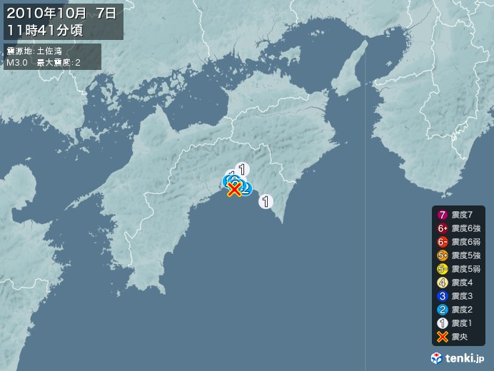 地震情報(2010年10月07日11時41分発生)
