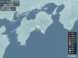 2010年10月07日11時41分頃発生した地震