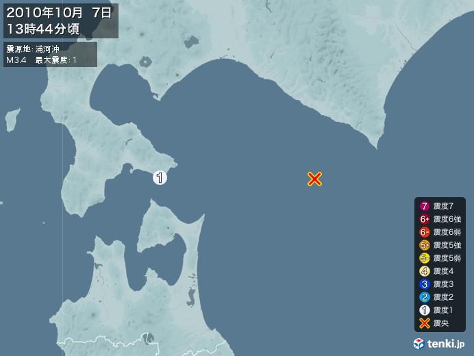 地震情報(2010年10月07日13時44分発生)