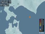 2010年10月07日13時44分頃発生した地震
