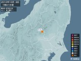 2010年10月08日01時41分頃発生した地震