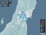 2010年10月08日15時53分頃発生した地震