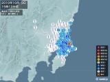 2010年10月09日15時12分頃発生した地震