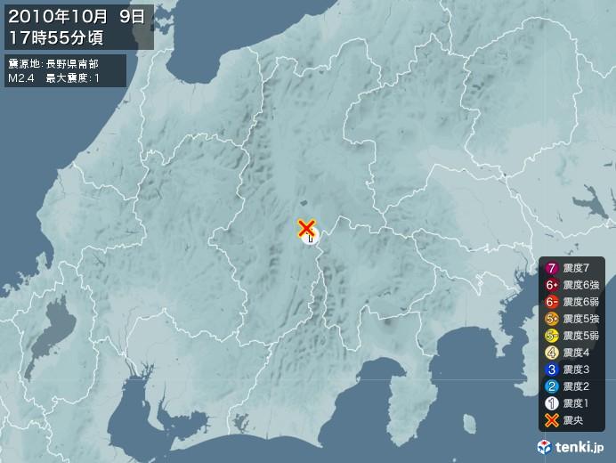 地震情報(2010年10月09日17時55分発生)