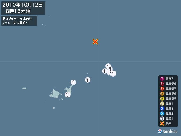 地震情報(2010年10月12日08時16分発生)