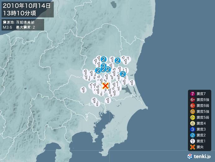 地震情報(2010年10月14日13時10分発生)