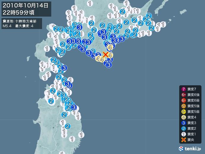 地震情報(2010年10月14日22時59分発生)