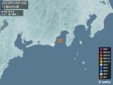 2010年10月16日11時45分頃発生した地震