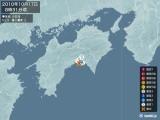2010年10月17日08時31分頃発生した地震