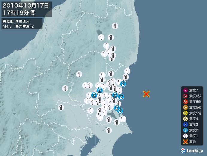 地震情報(2010年10月17日17時19分発生)