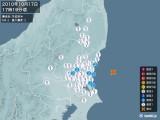 2010年10月17日17時19分頃発生した地震