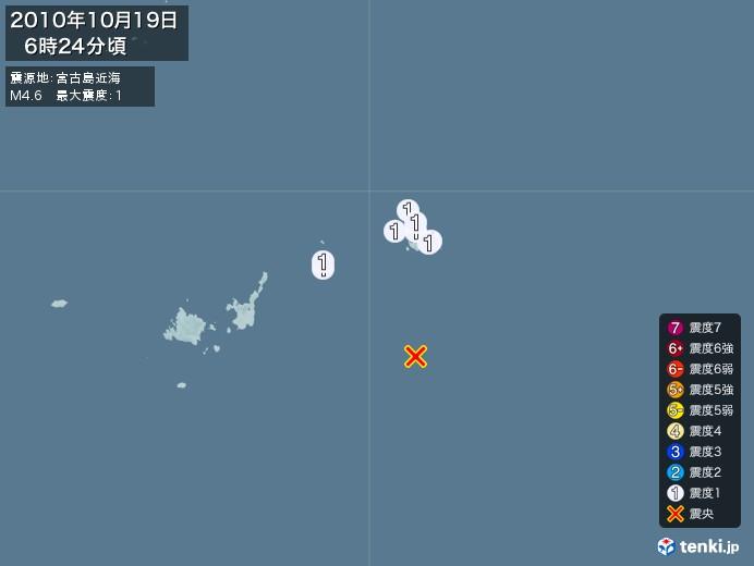 地震情報(2010年10月19日06時24分発生)
