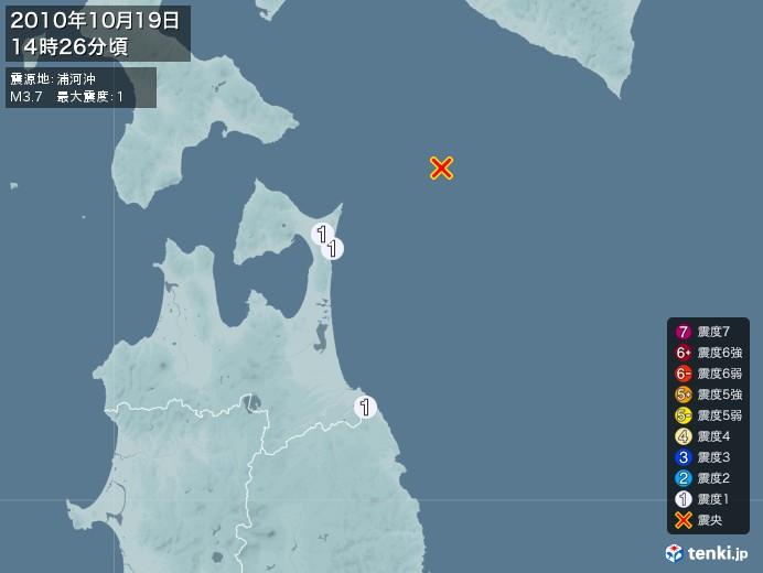 地震情報(2010年10月19日14時26分発生)