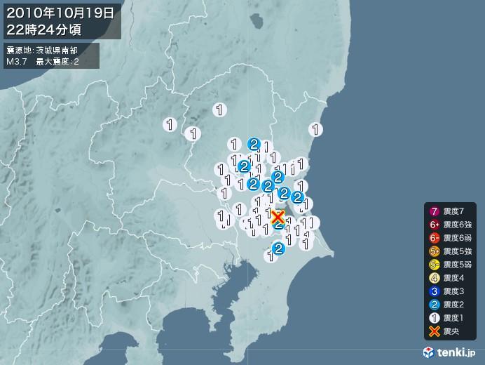 地震情報(2010年10月19日22時24分発生)