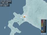 2010年10月22日11時01分頃発生した地震