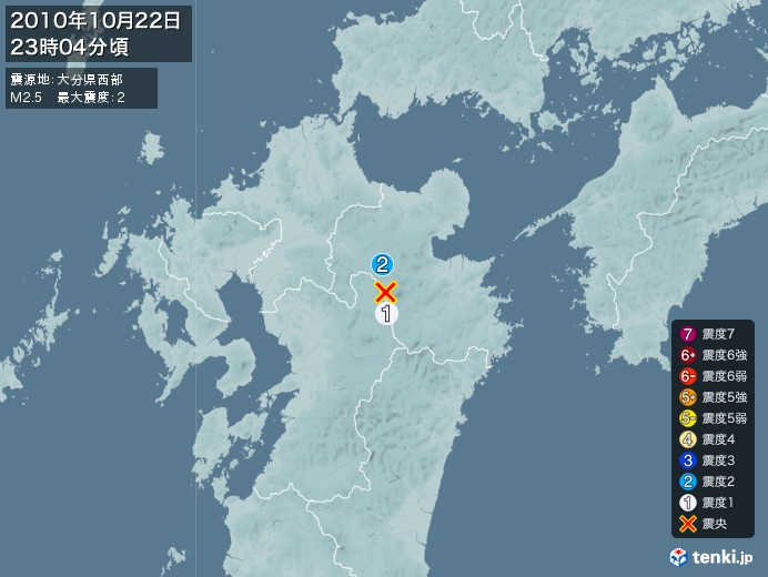 地震情報(2010年10月22日23時04分発生)