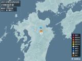 2010年10月22日23時04分頃発生した地震