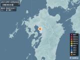 2010年10月24日00時36分頃発生した地震